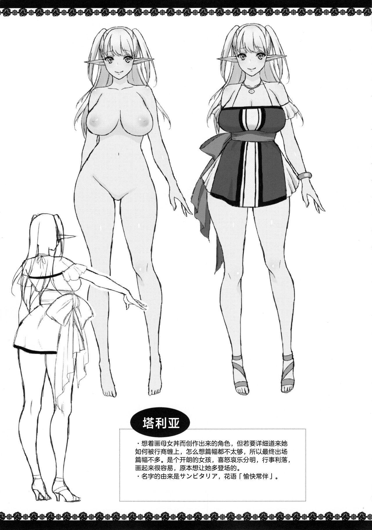 Kaika - Ochita Elf Tsuma 40