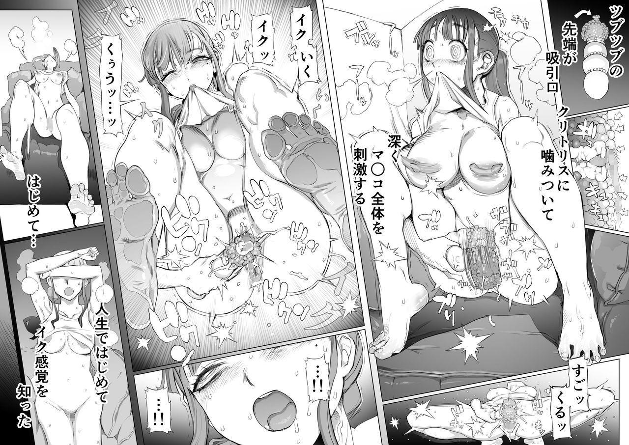 Seiheki Kaiaku Noukai Training 12