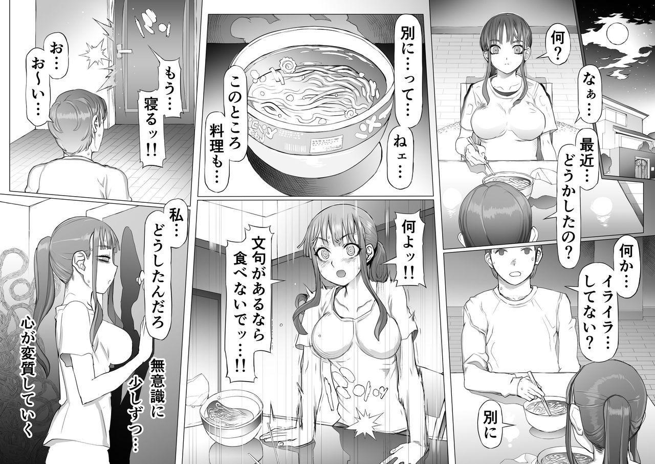 Seiheki Kaiaku Noukai Training 14