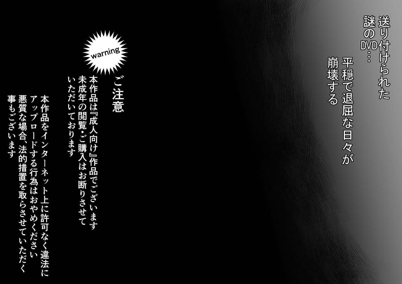 Seiheki Kaiaku Noukai Training 1