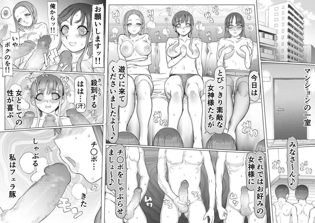 Seiheki Kaiaku Noukai Training 24