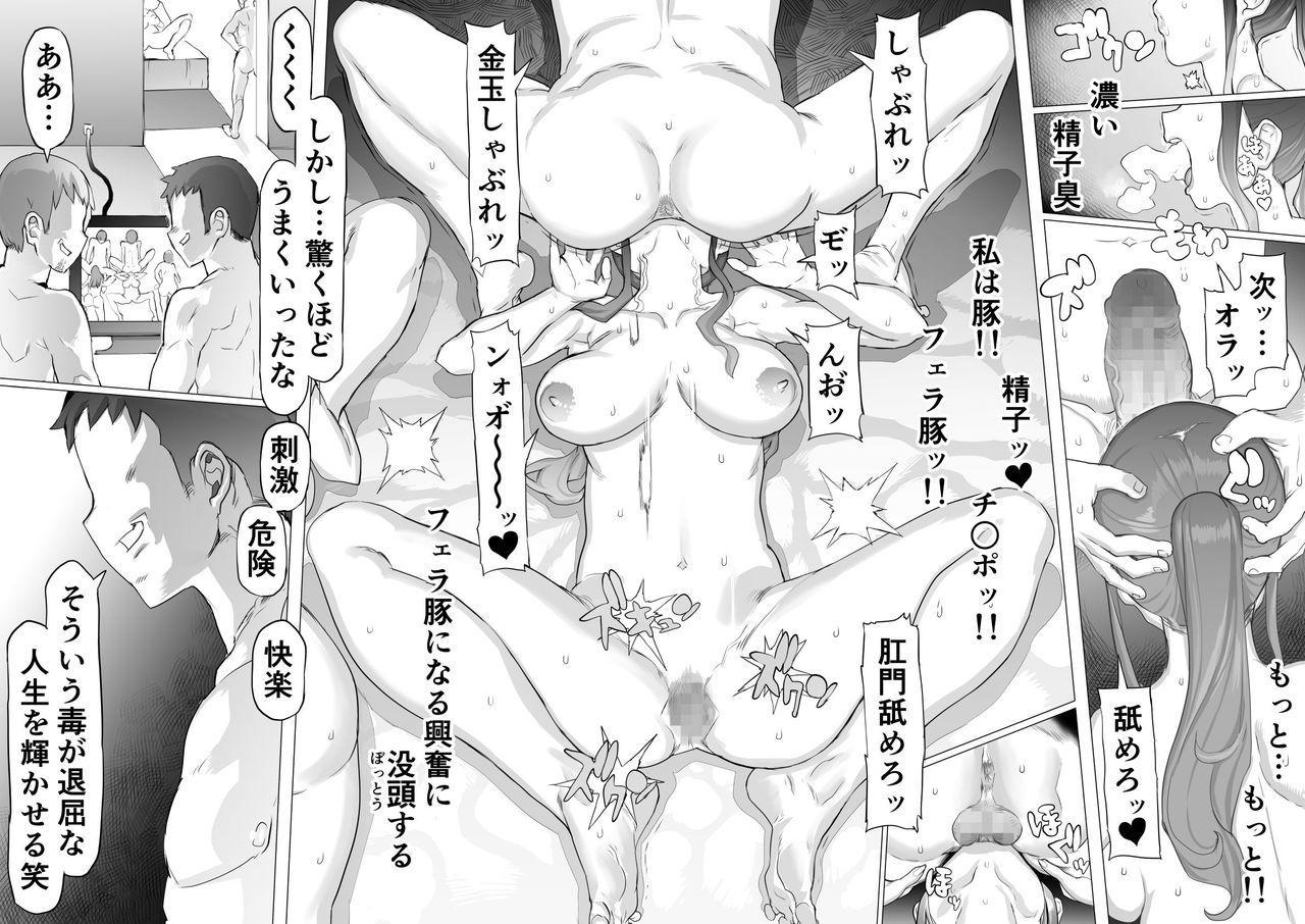 Seiheki Kaiaku Noukai Training 27
