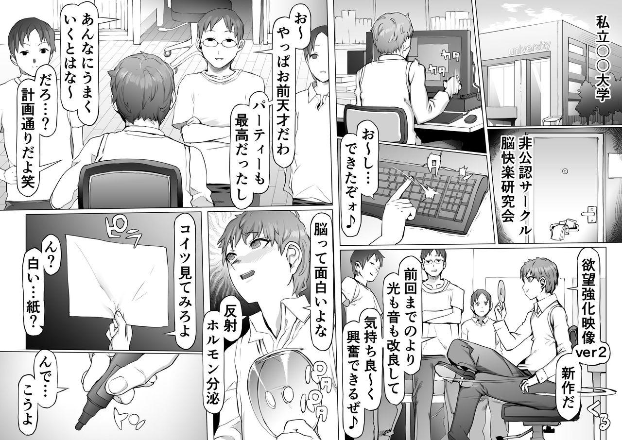 Seiheki Kaiaku Noukai Training 31