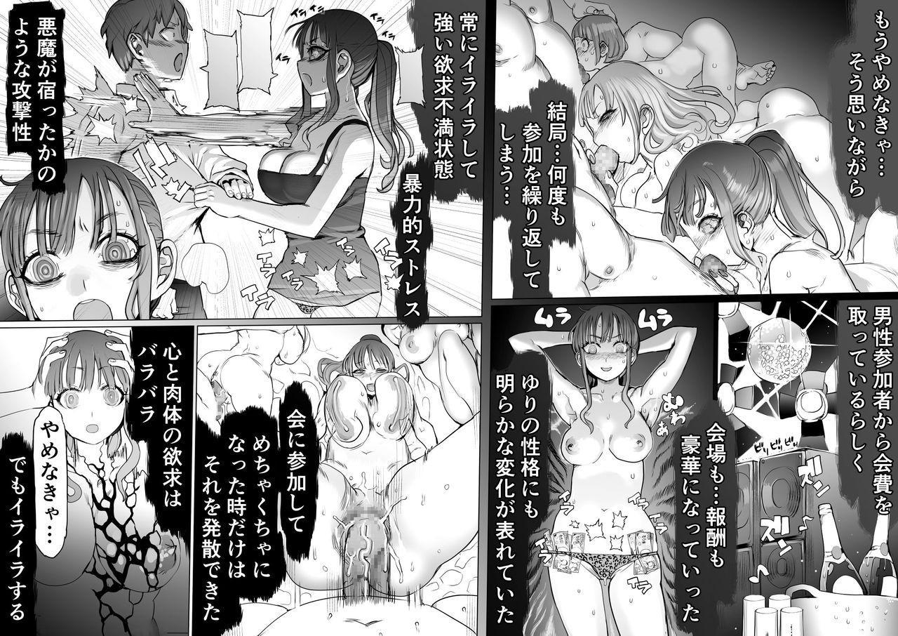 Seiheki Kaiaku Noukai Training 38