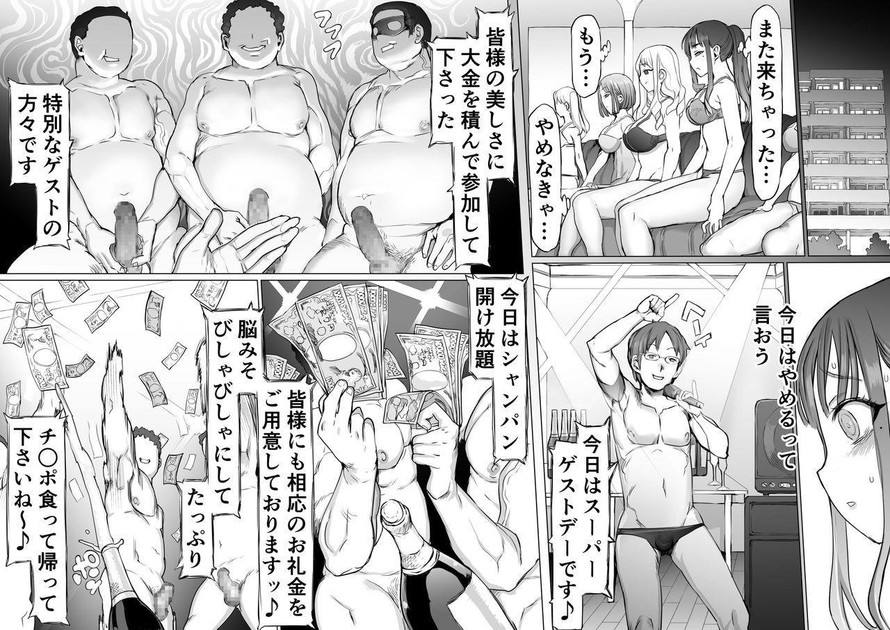 Seiheki Kaiaku Noukai Training 39