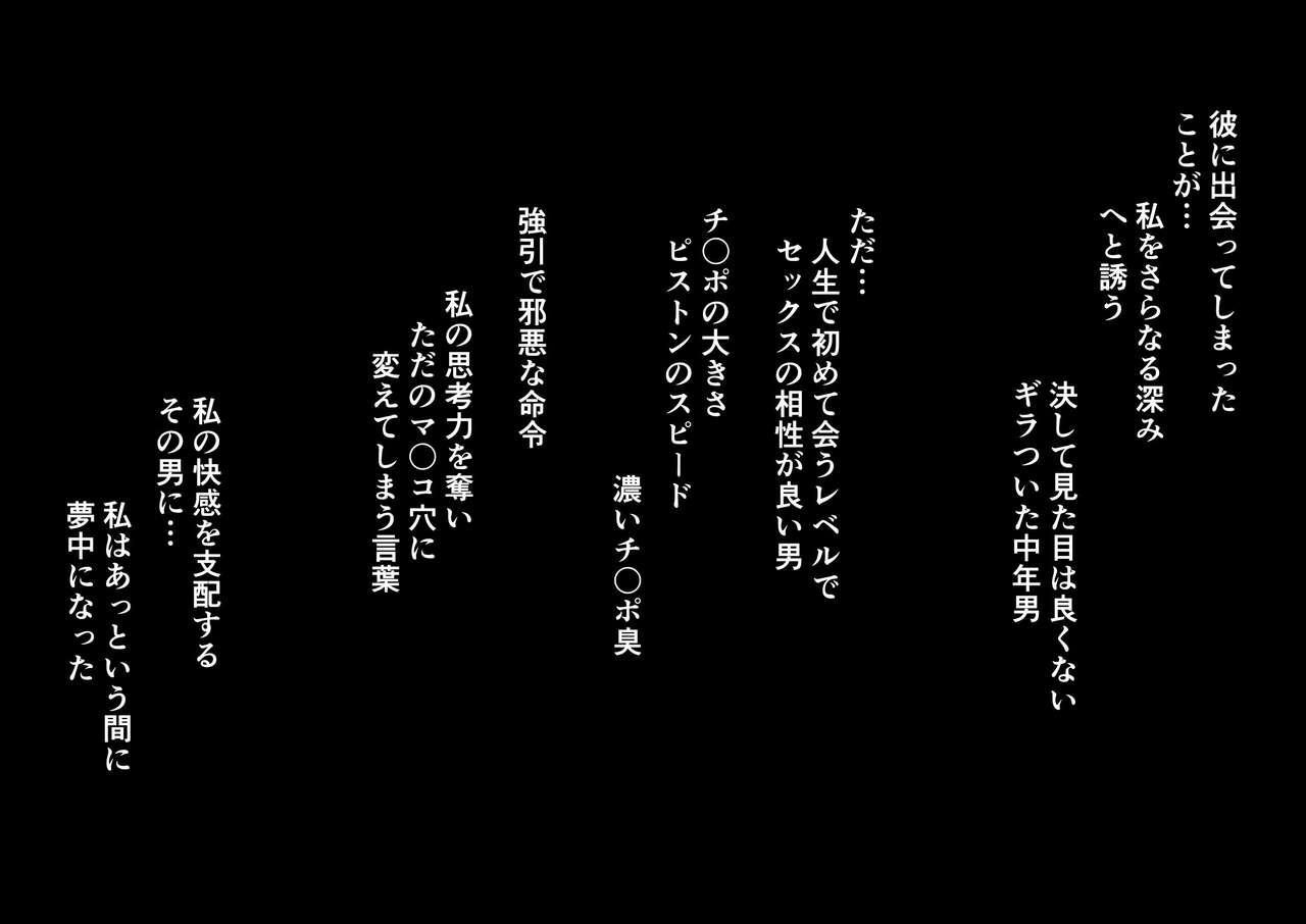 Seiheki Kaiaku Noukai Training 48