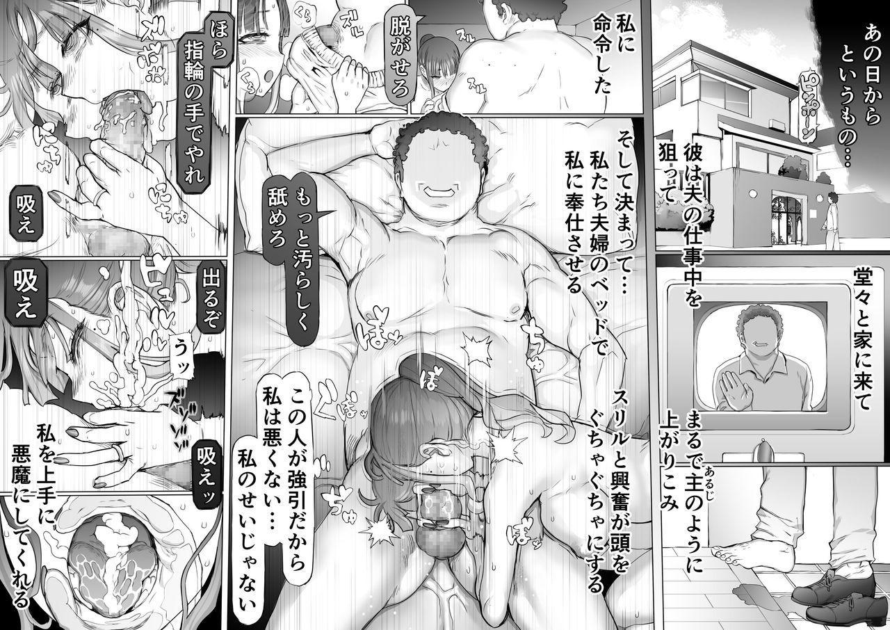 Seiheki Kaiaku Noukai Training 49