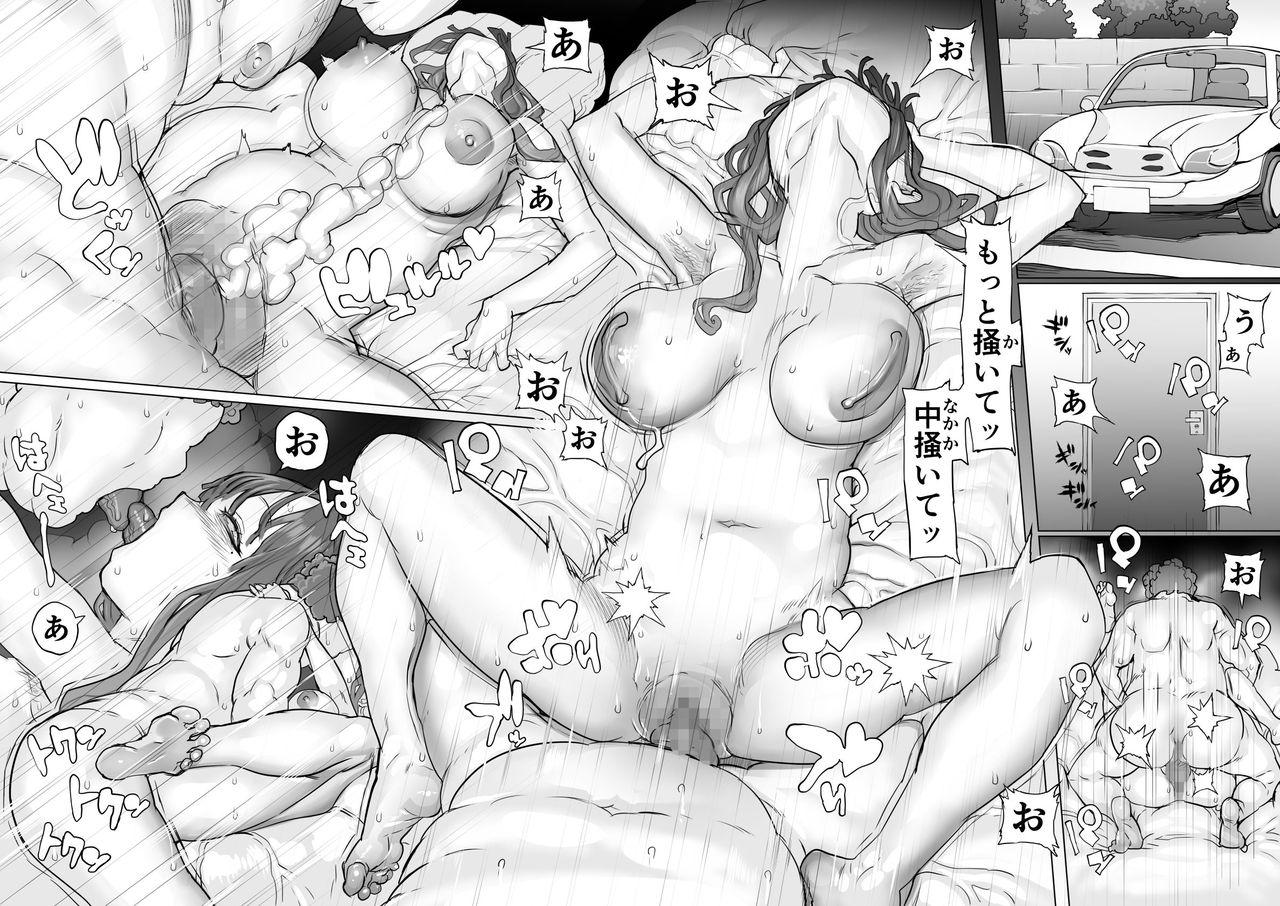 Seiheki Kaiaku Noukai Training 56