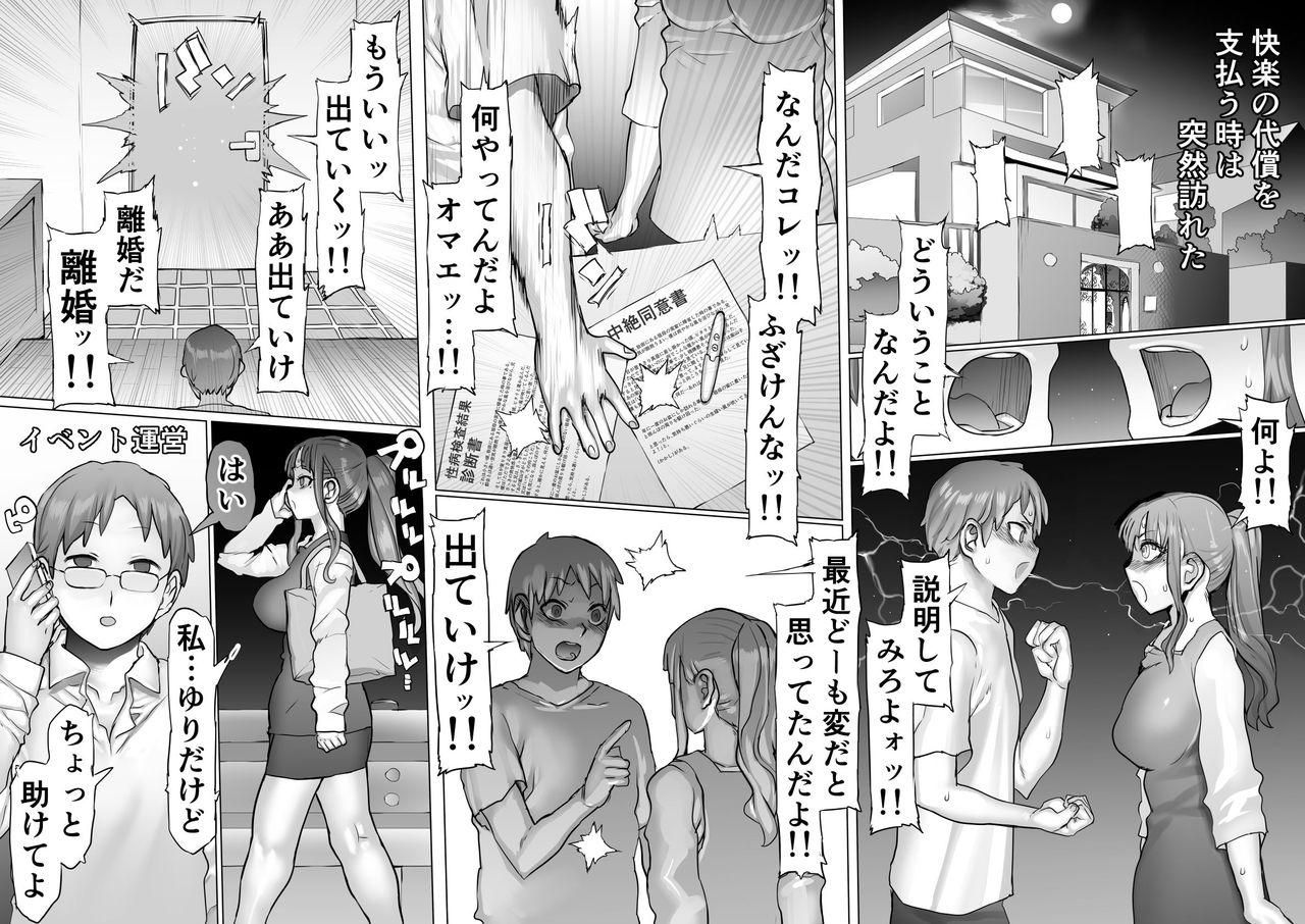 Seiheki Kaiaku Noukai Training 71