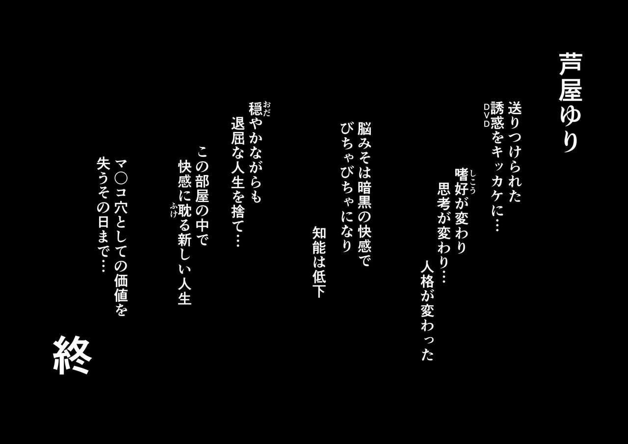 Seiheki Kaiaku Noukai Training 76