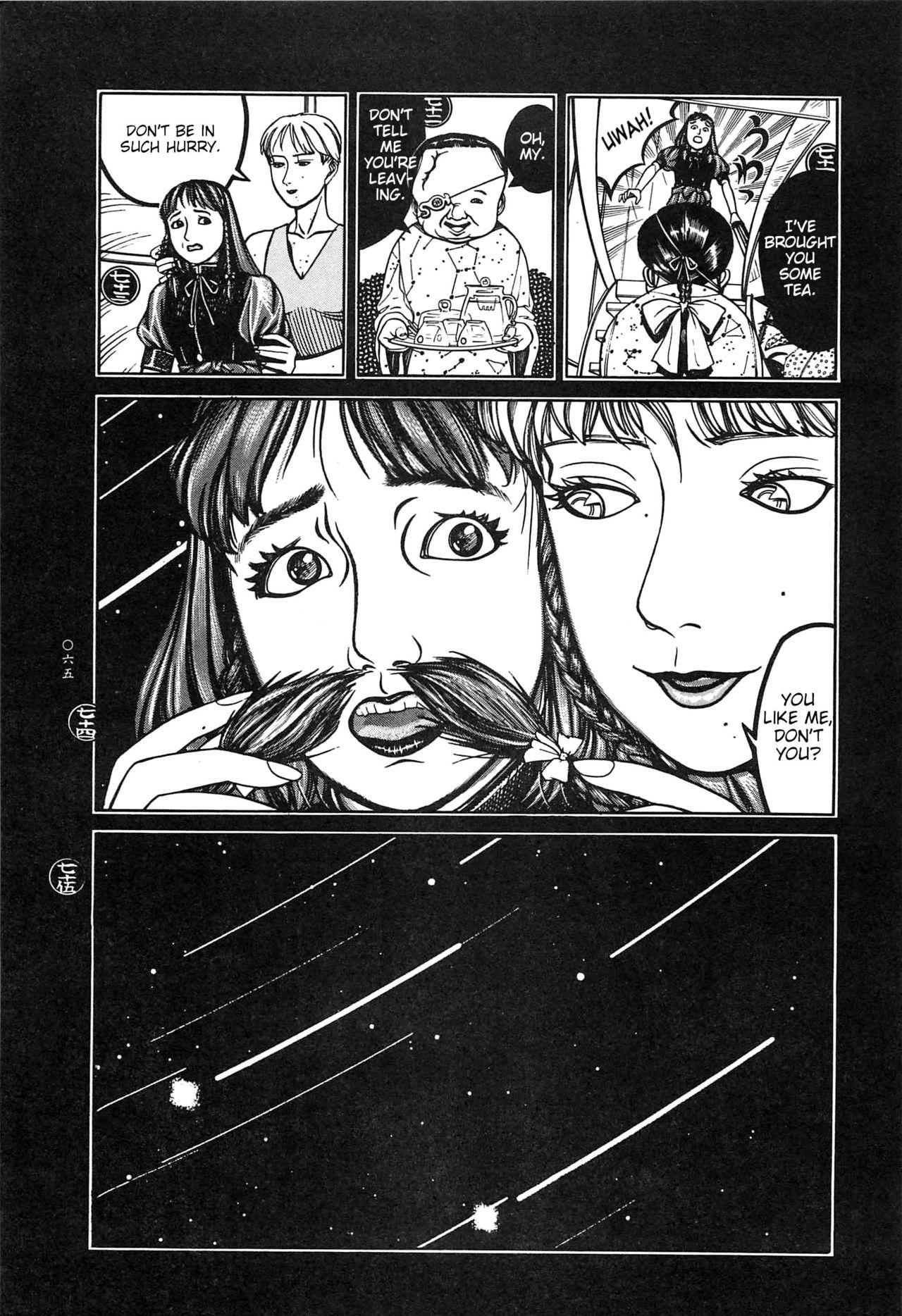 Moon-Eating Insects 63