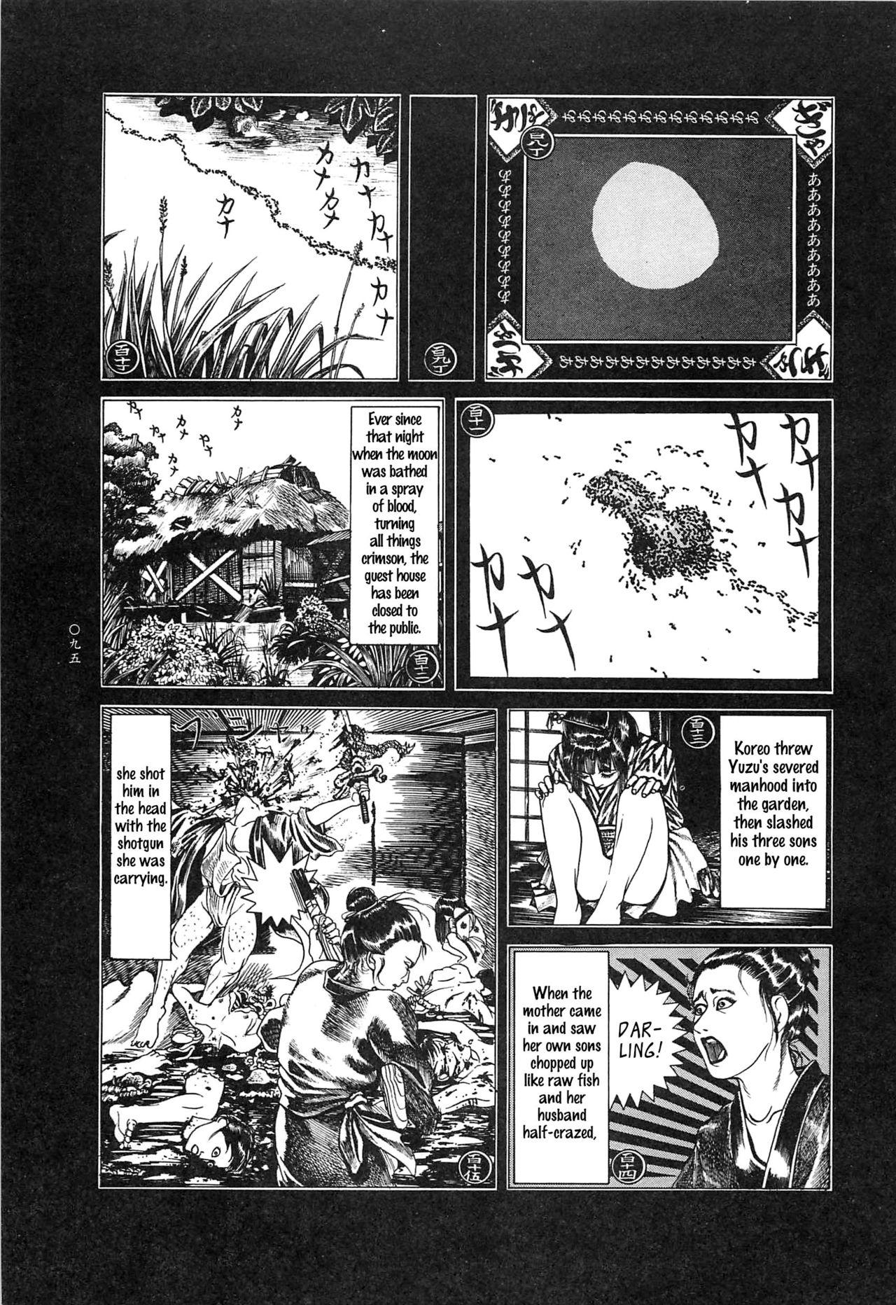 Moon-Eating Insects 96