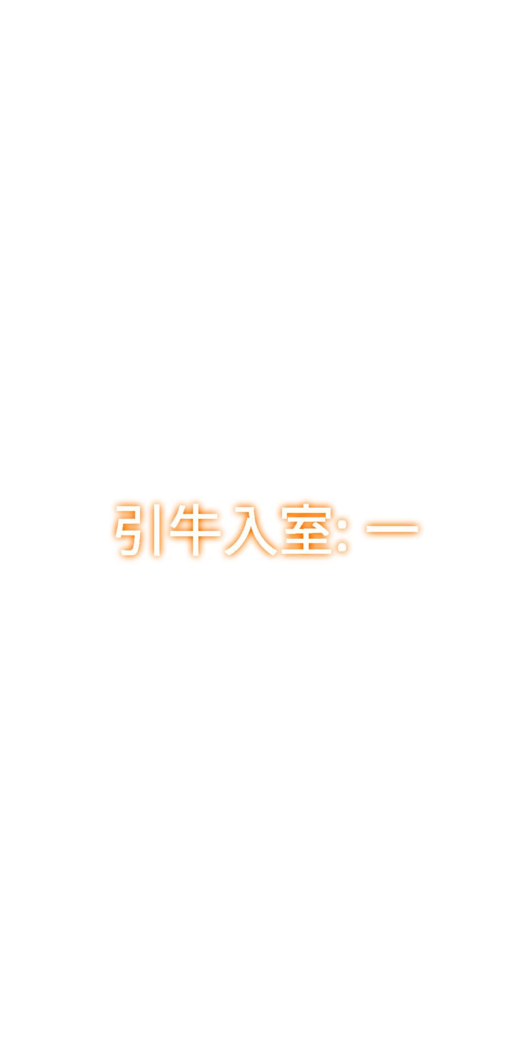 Naruto NTR 引牛入室(雏田 ) 0