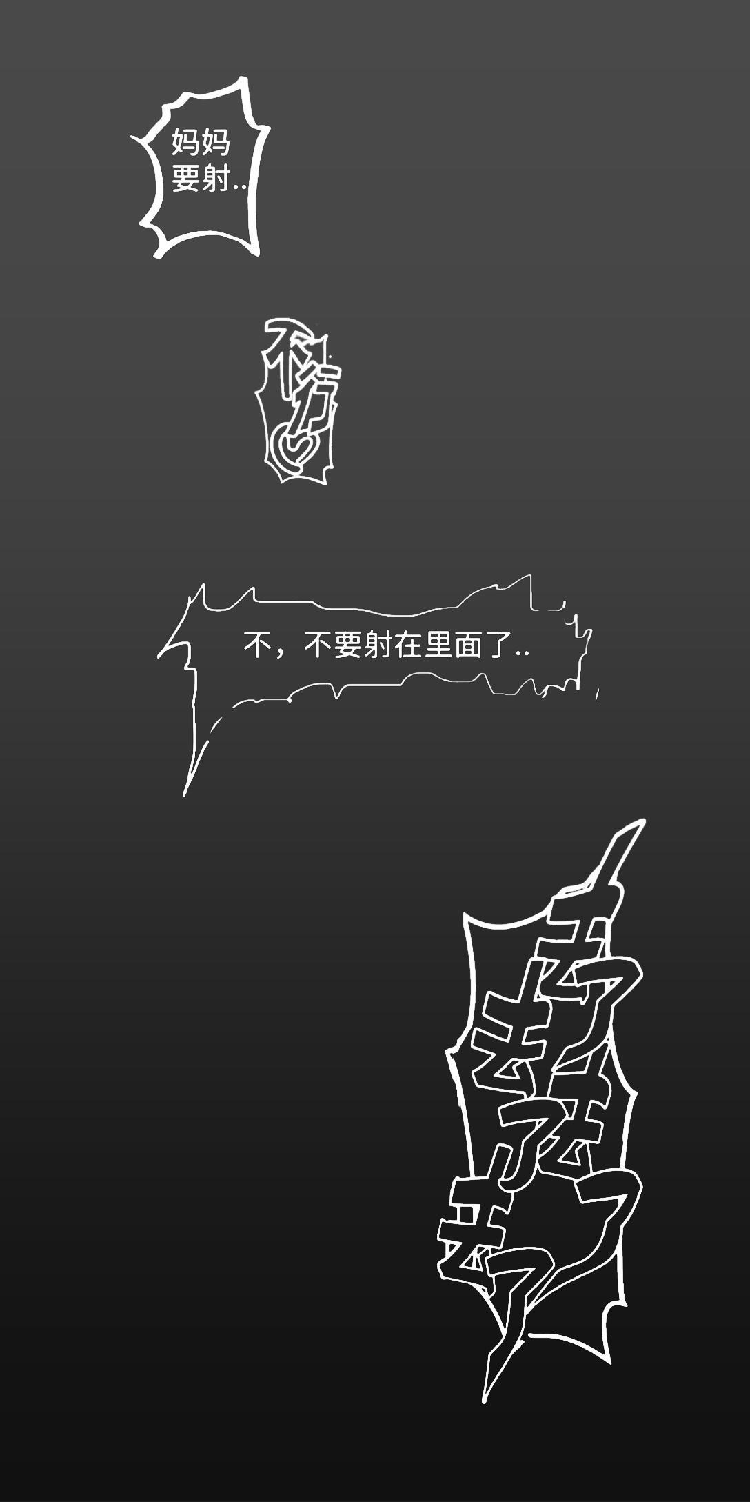 Naruto NTR 引牛入室(雏田 ) 9