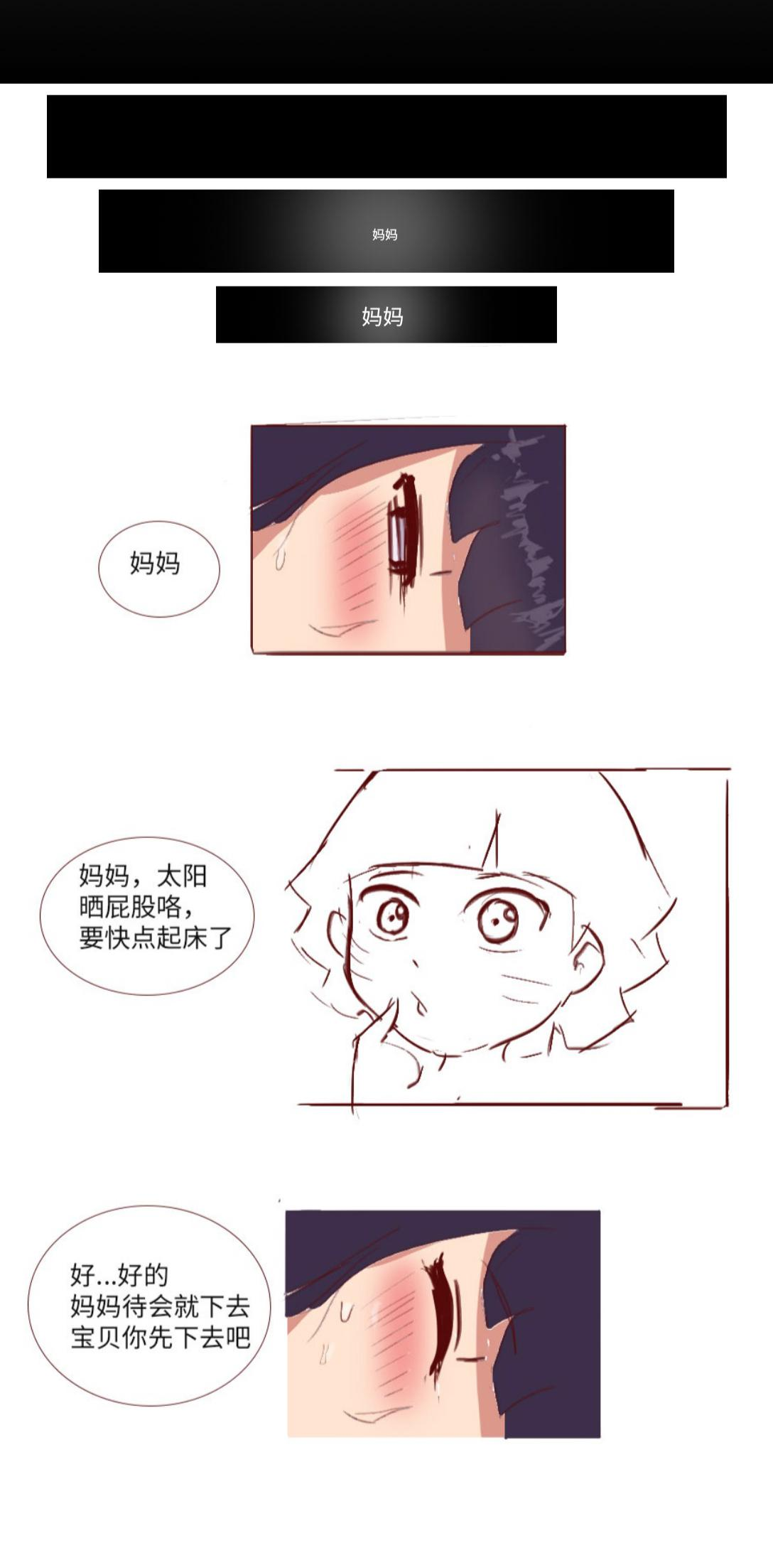 Naruto NTR 引牛入室(雏田 ) 10