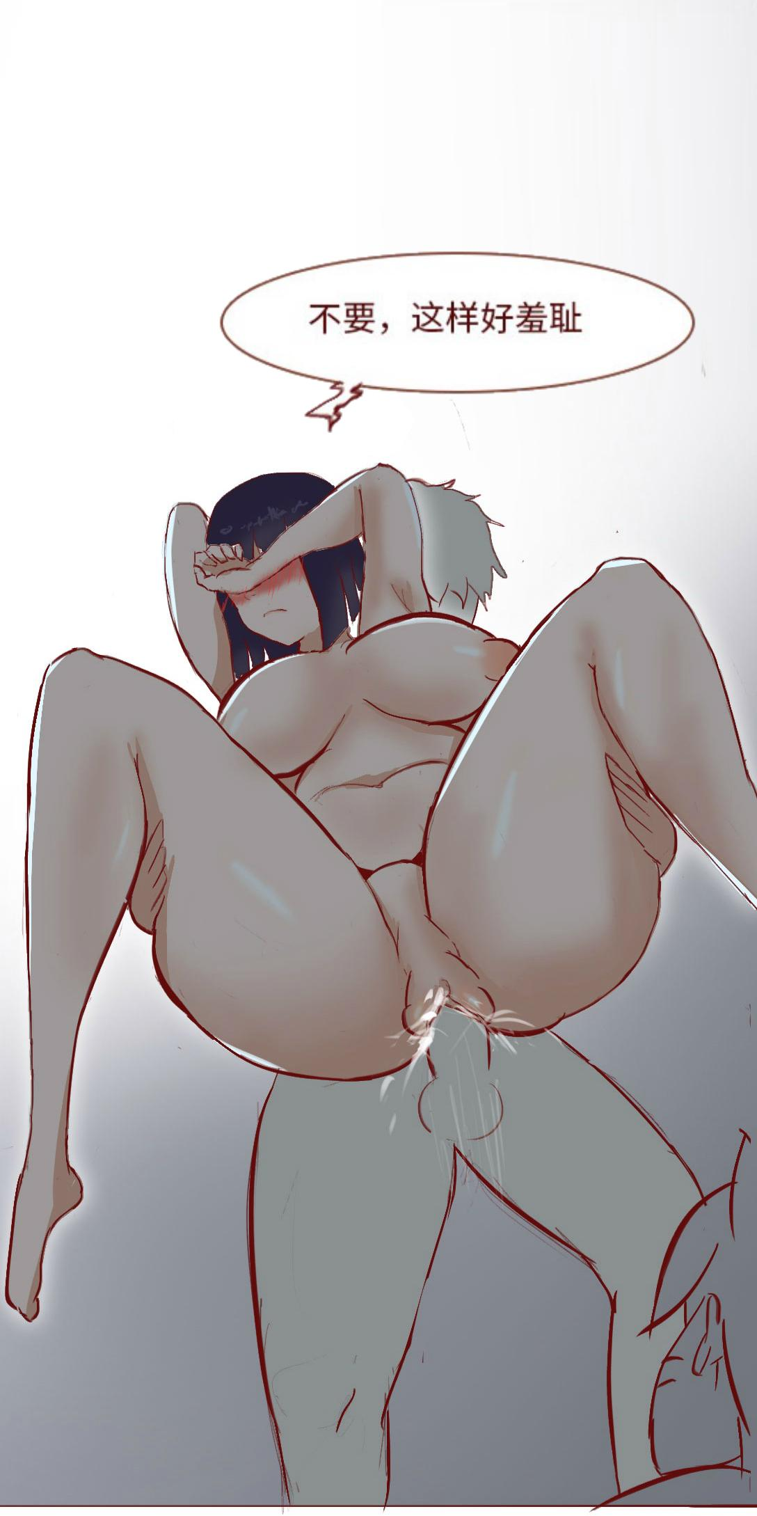 Naruto NTR 引牛入室(雏田 ) 14