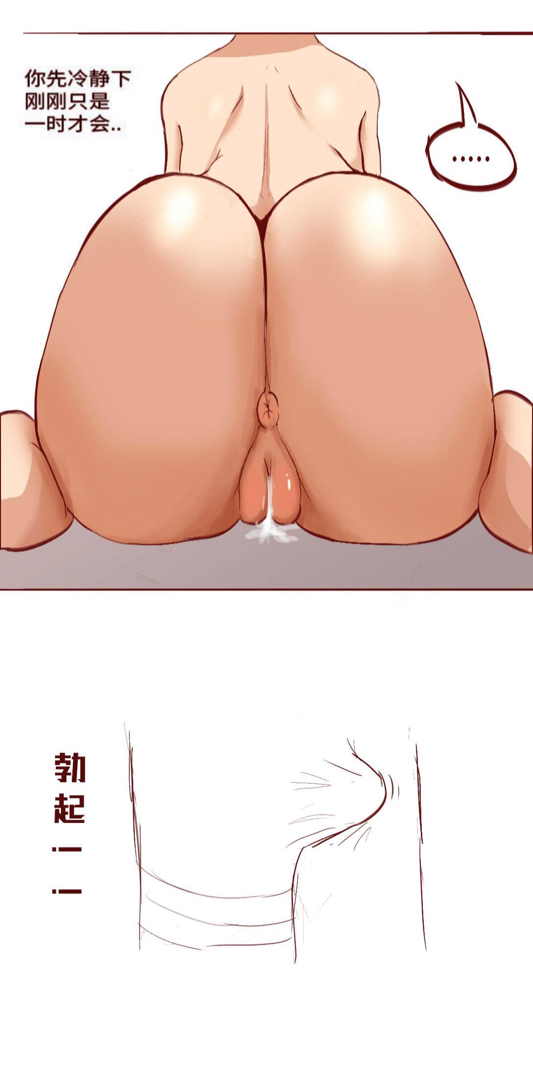 Naruto NTR 引牛入室(雏田 ) 18