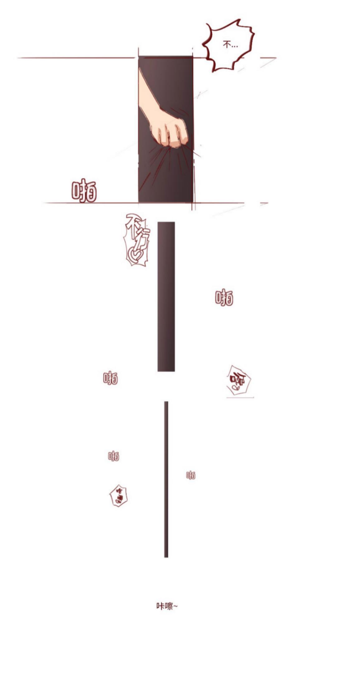 Naruto NTR 引牛入室(雏田 ) 24
