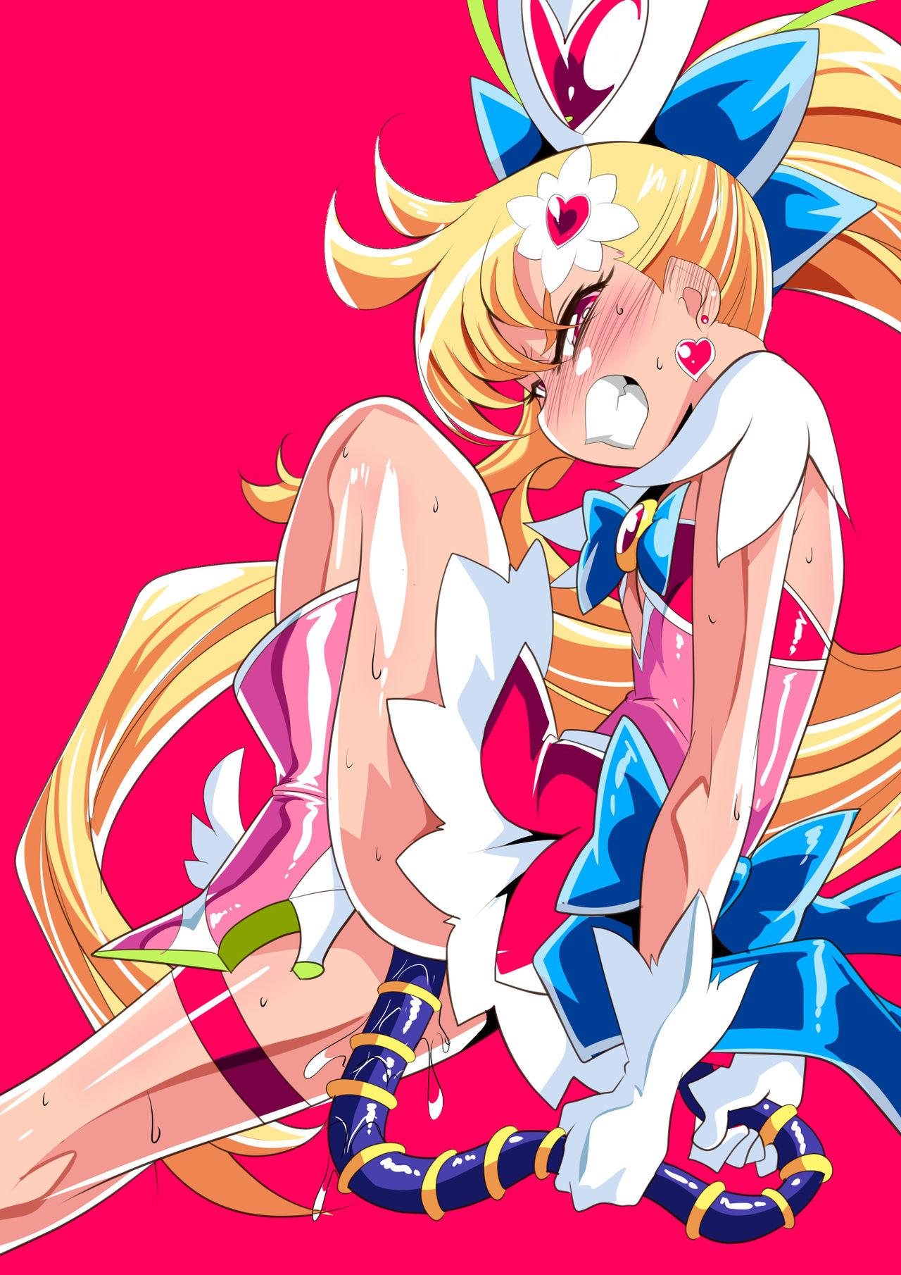 Ai no Senshi Love Tear 4 2