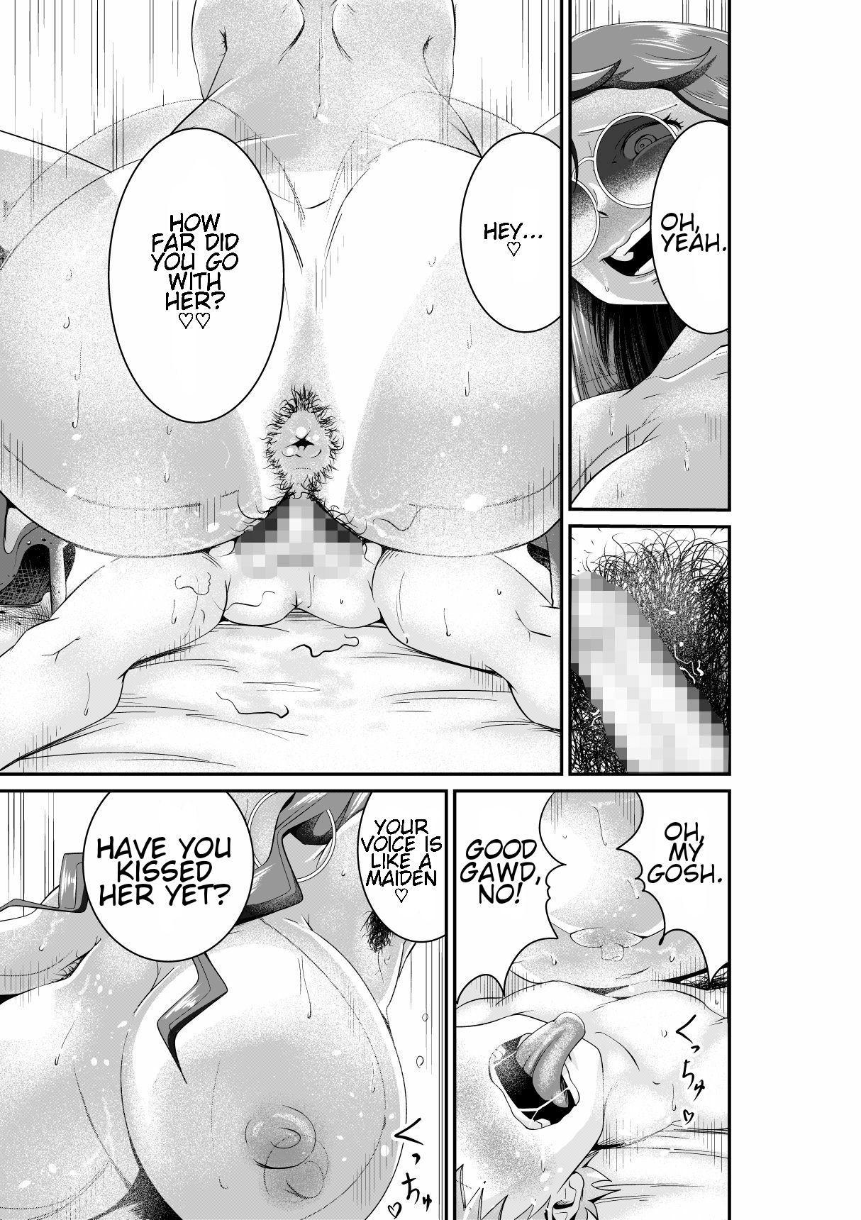 Bougyaku no Megami 13