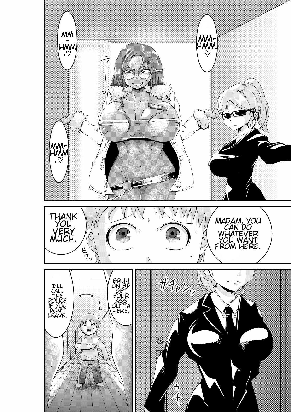 Bougyaku no Megami 6