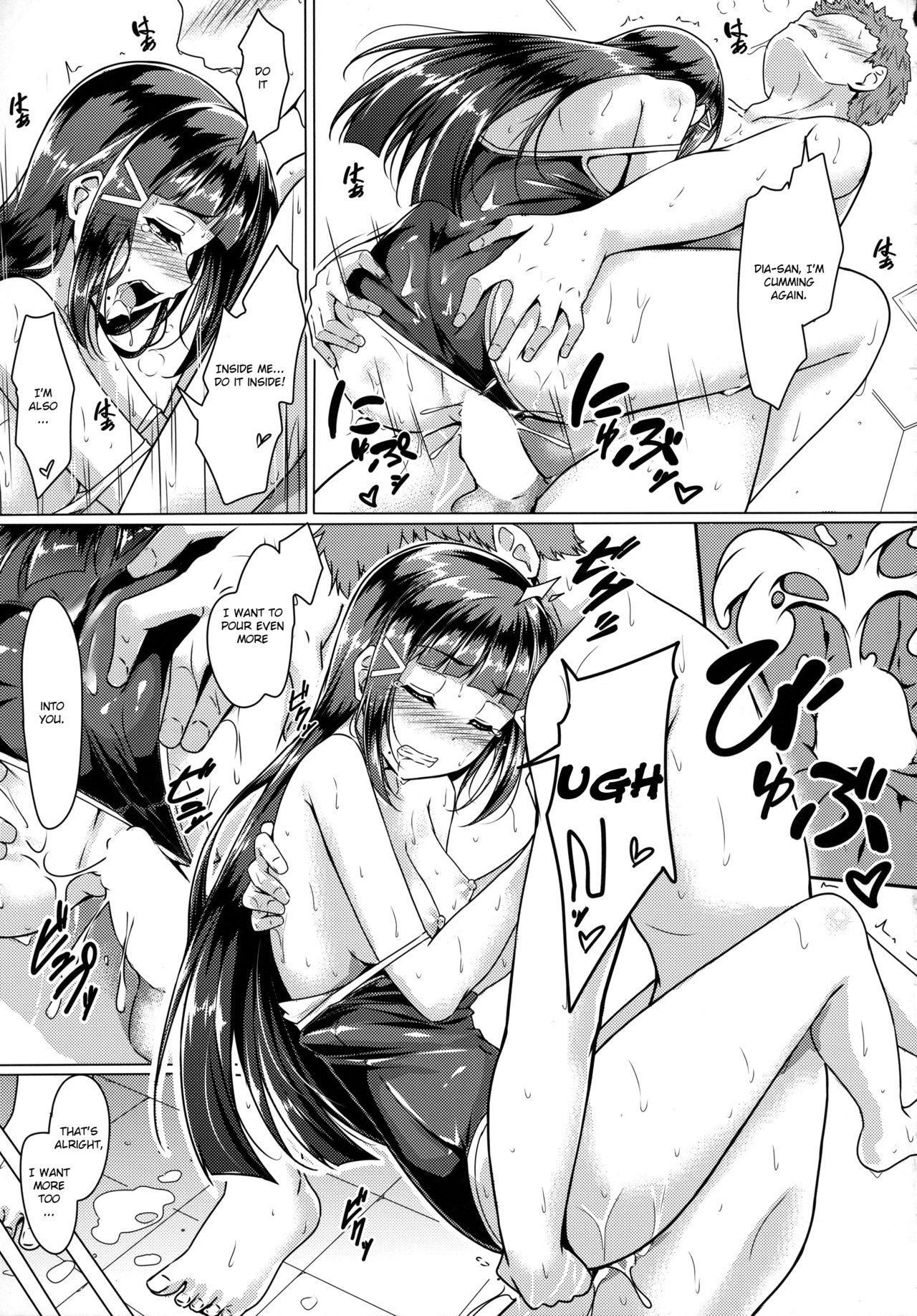 Daikan love ~ Dia to Ecchi suru Hon! 27