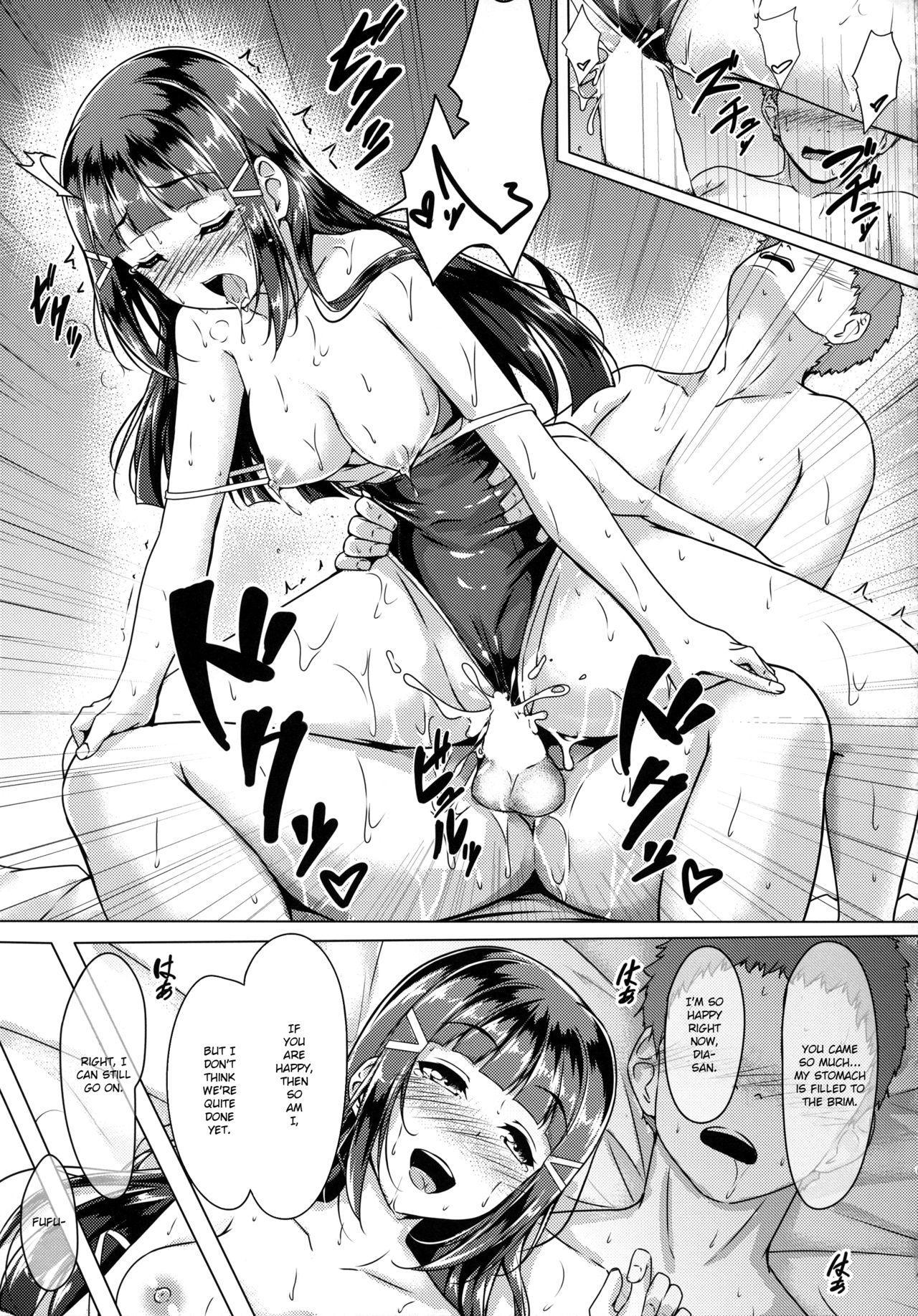Daikan love ~ Dia to Ecchi suru Hon! 29