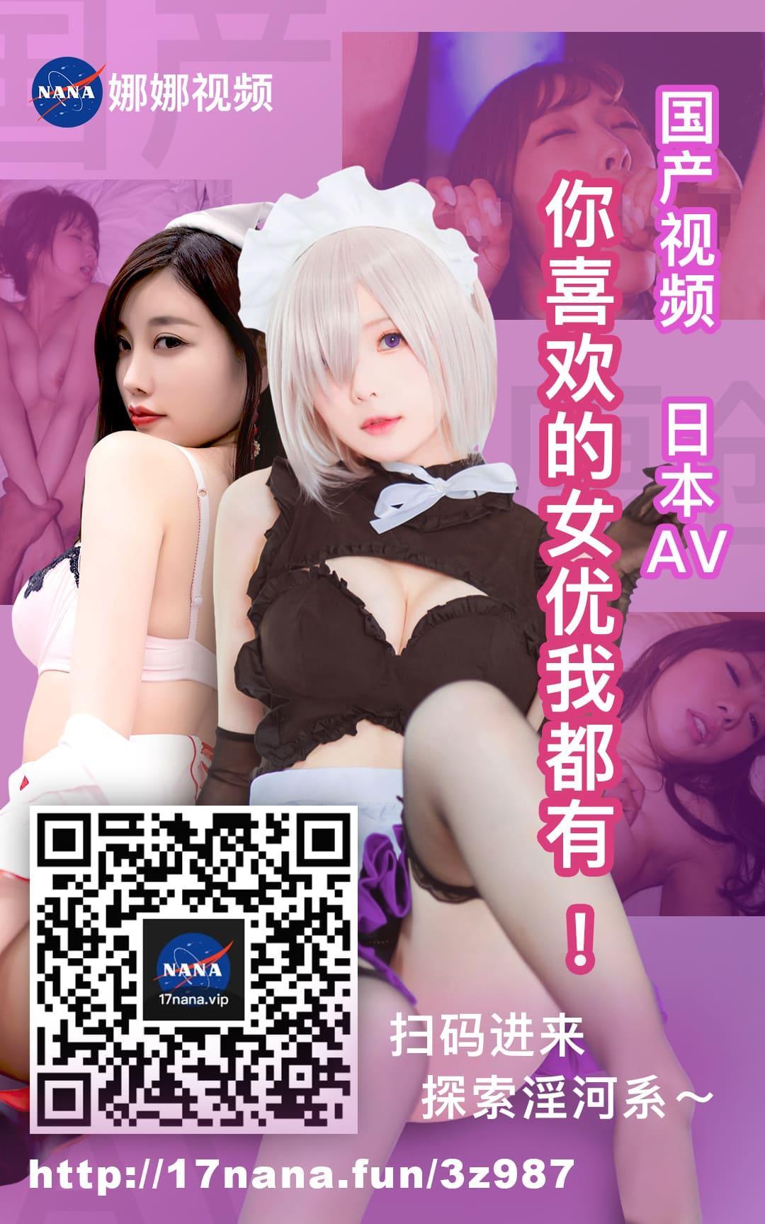 Joukyou Musume no Junan - Drunk temptation 22
