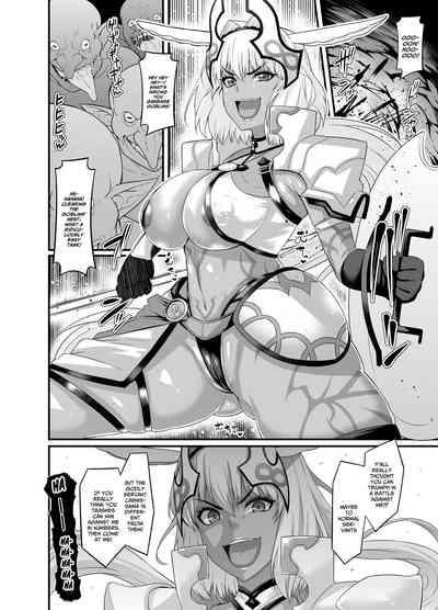 Shinrei Caenis, Goblin Taiji ni Iku 0