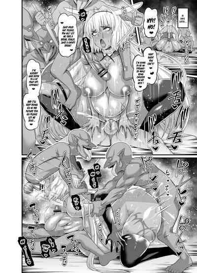 Shinrei Caenis, Goblin Taiji ni Iku 2