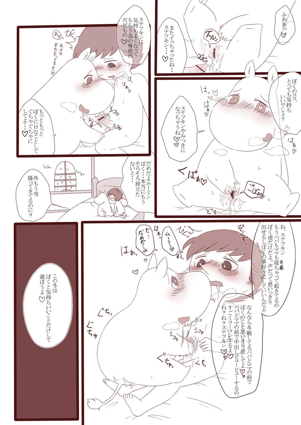 Moomin and Snufkin 2