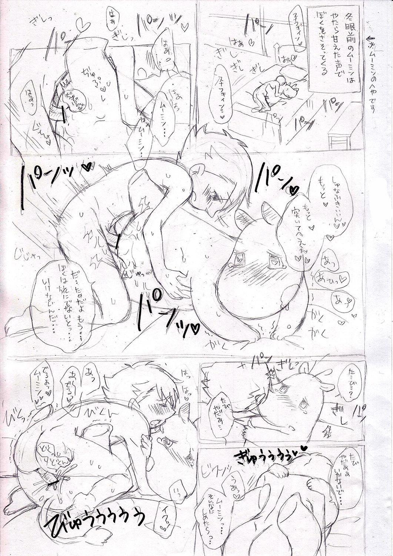 Moomin and Snufkin 5
