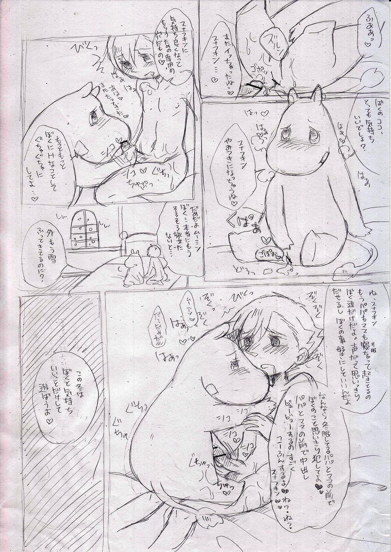 Moomin and Snufkin 6