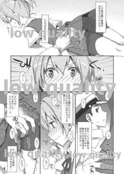 Shiranui ni Ochido demo? 4