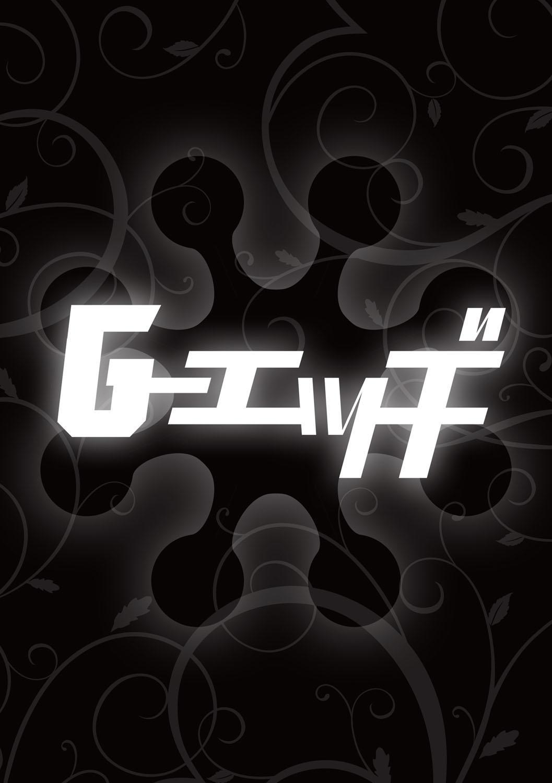 G-Edge Vol.016 122