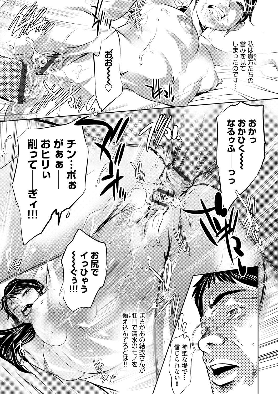 G-Edge Vol.016 51