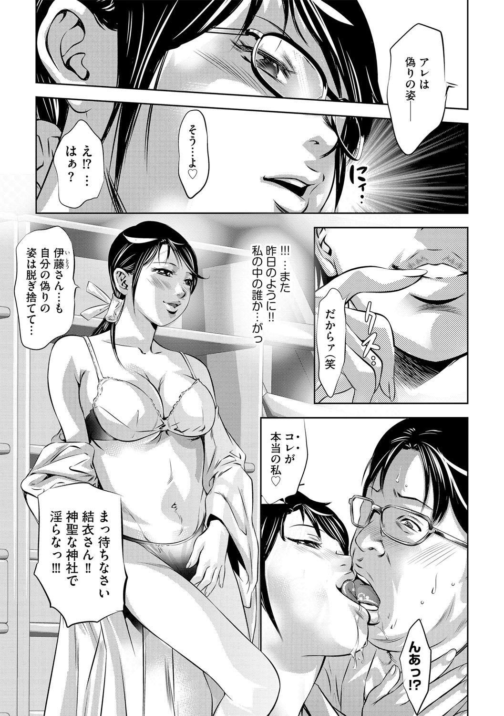 G-Edge Vol.016 53