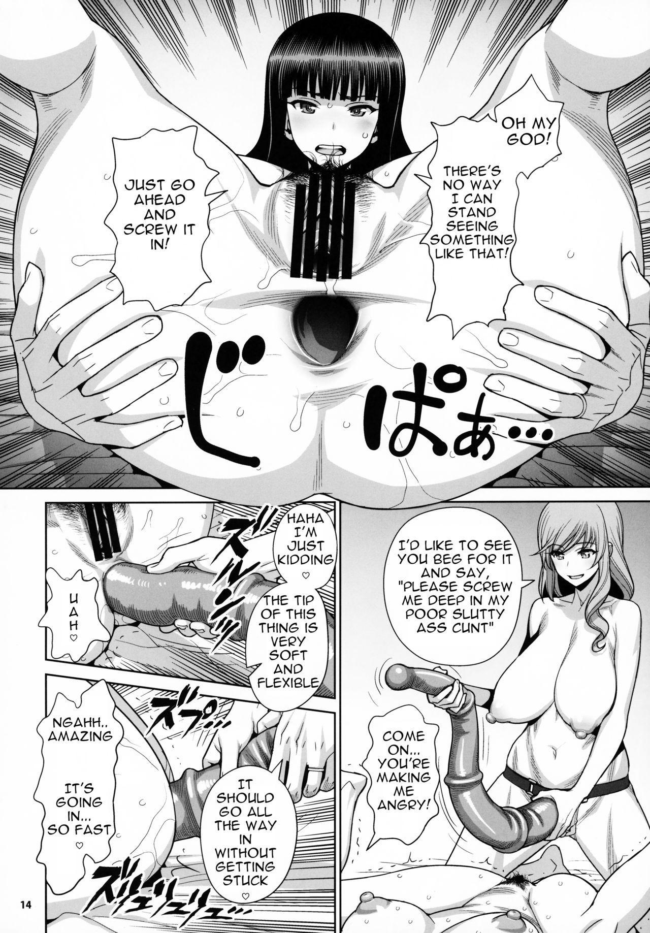 Shimada Style VS Nishizumi Style MILF Lesbian Extreme Anal Fetish 12