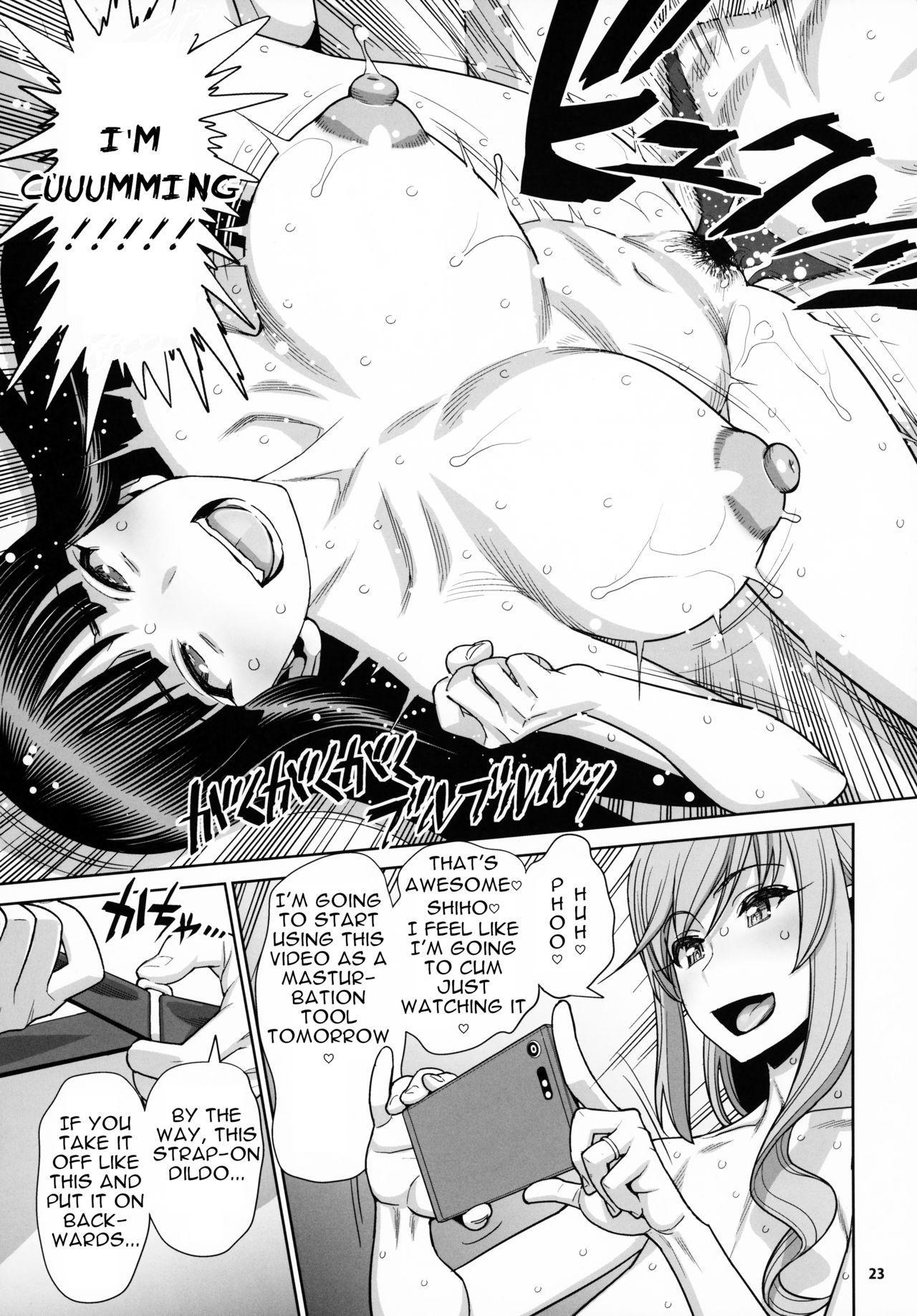 Shimada Style VS Nishizumi Style MILF Lesbian Extreme Anal Fetish 21