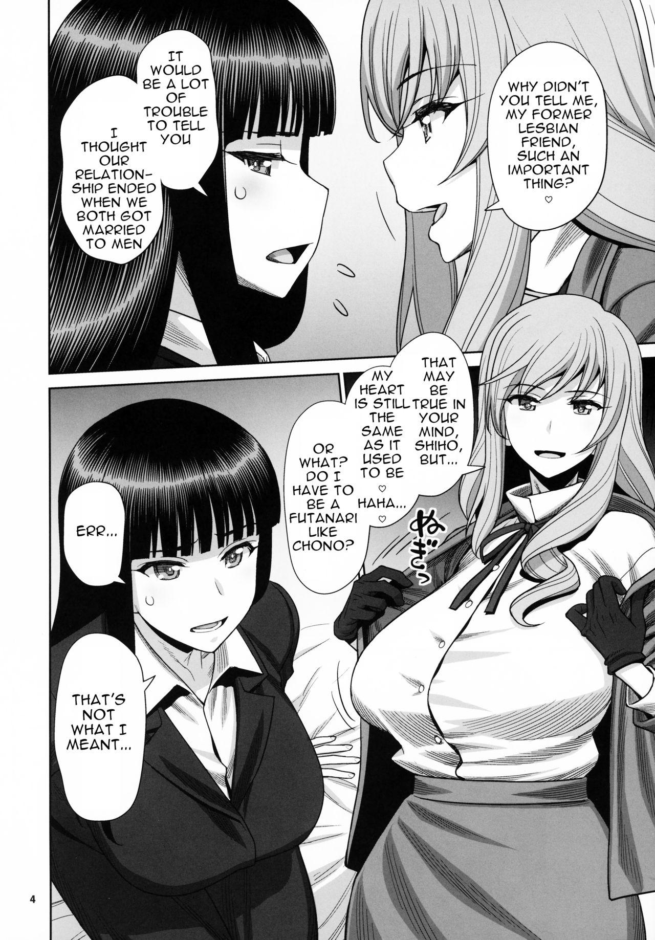 Shimada Style VS Nishizumi Style MILF Lesbian Extreme Anal Fetish 2