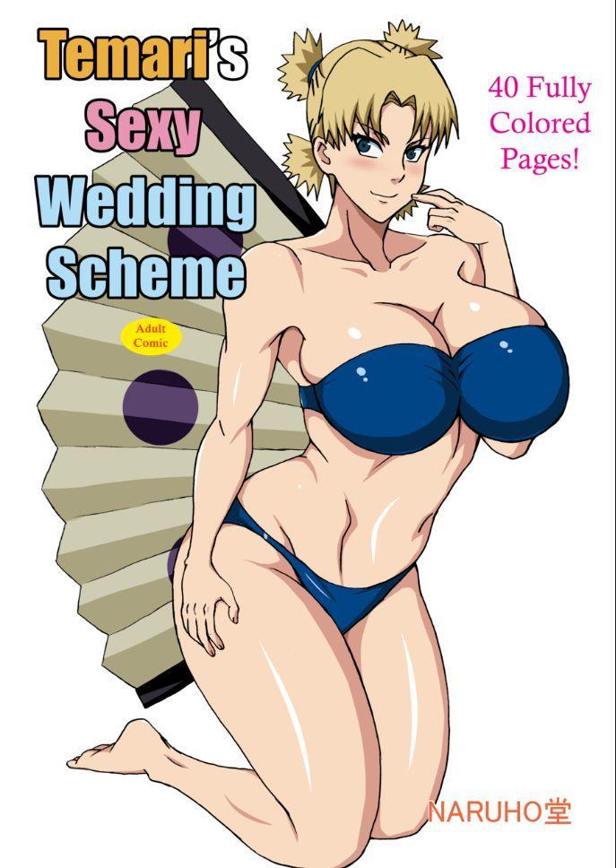 Temari no Seiryaku Kekkon | Temari's Sexy Wedding Scheme 0
