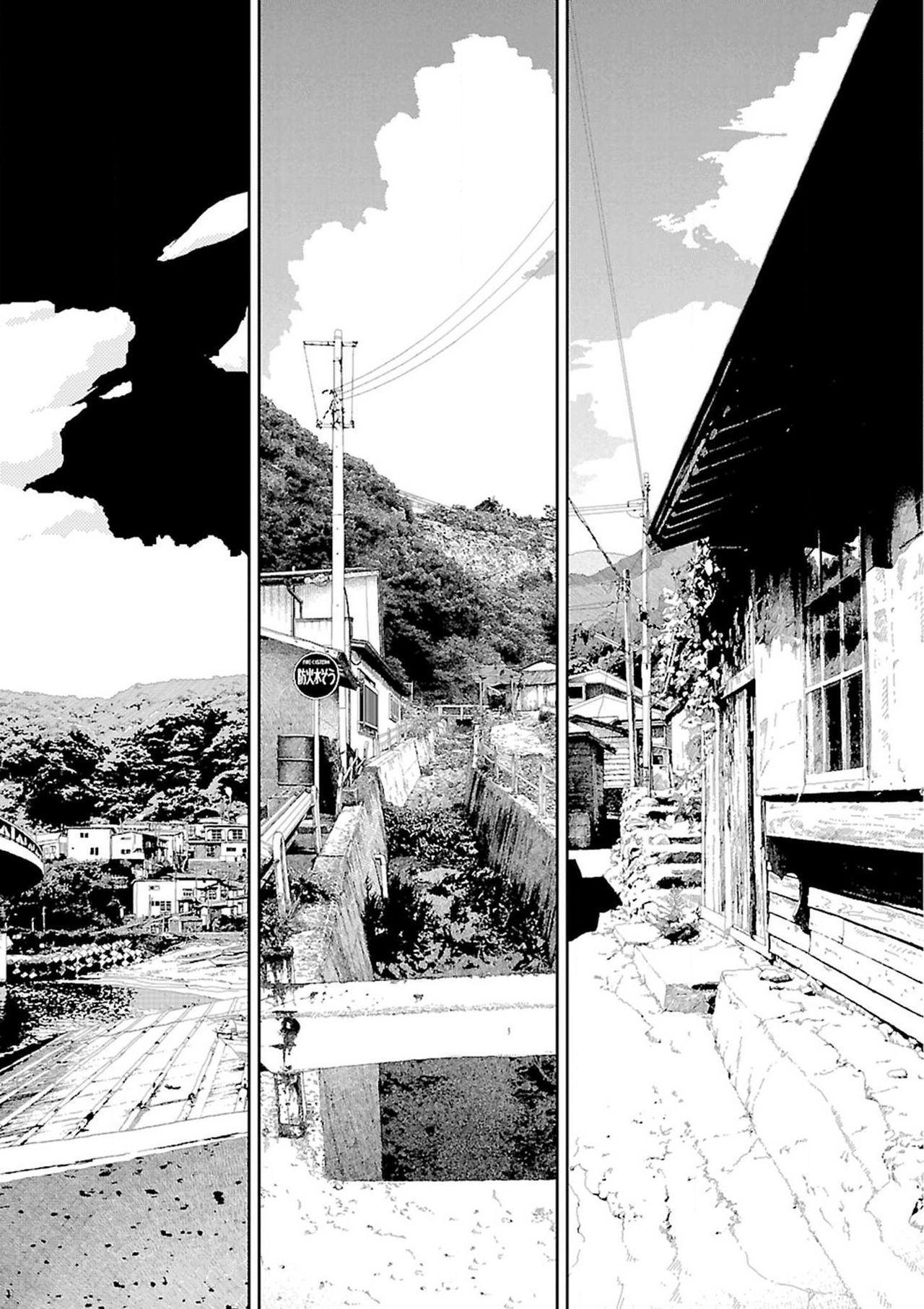 Inaka  | 鄉下 298