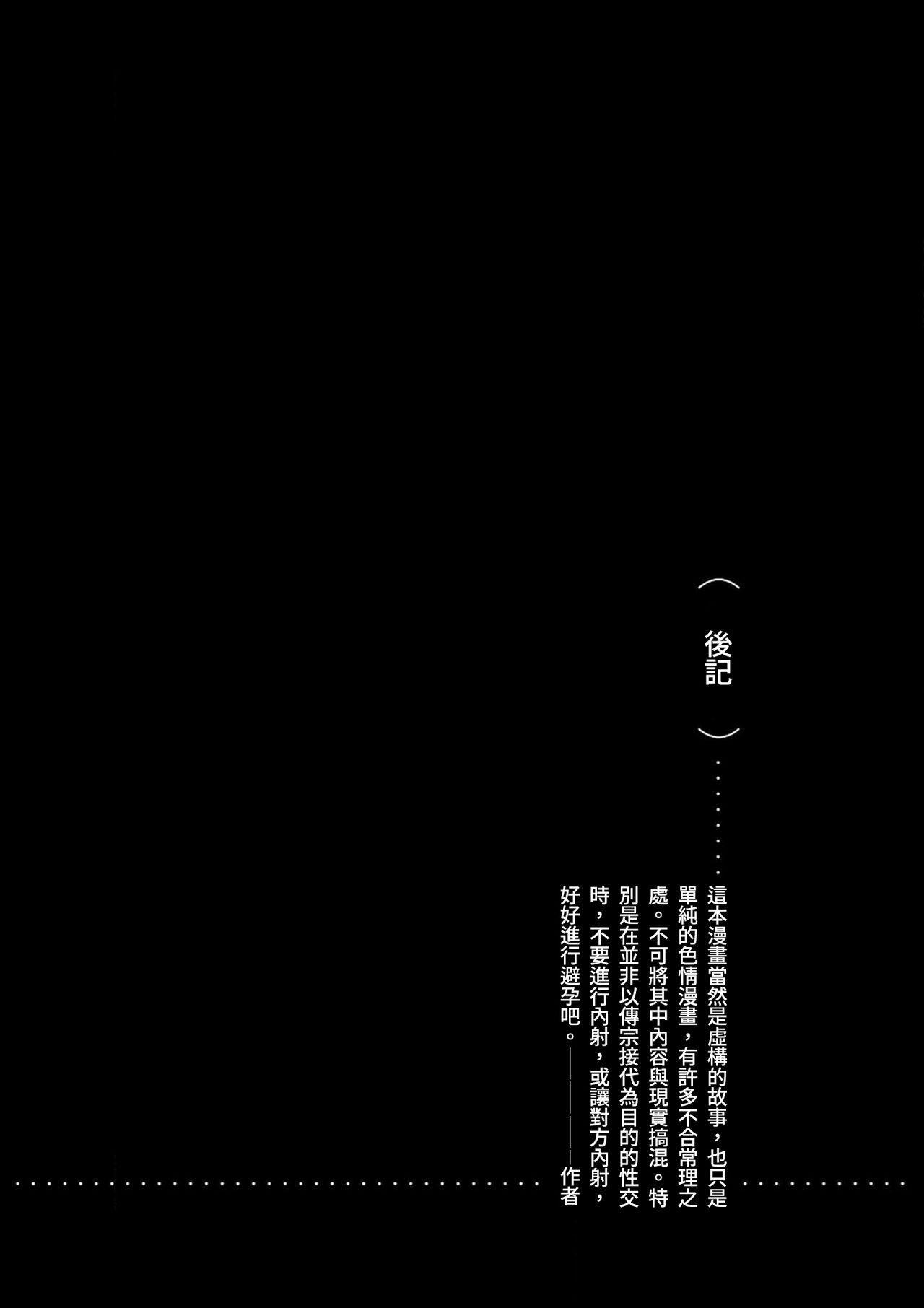 Inaka  | 鄉下 303