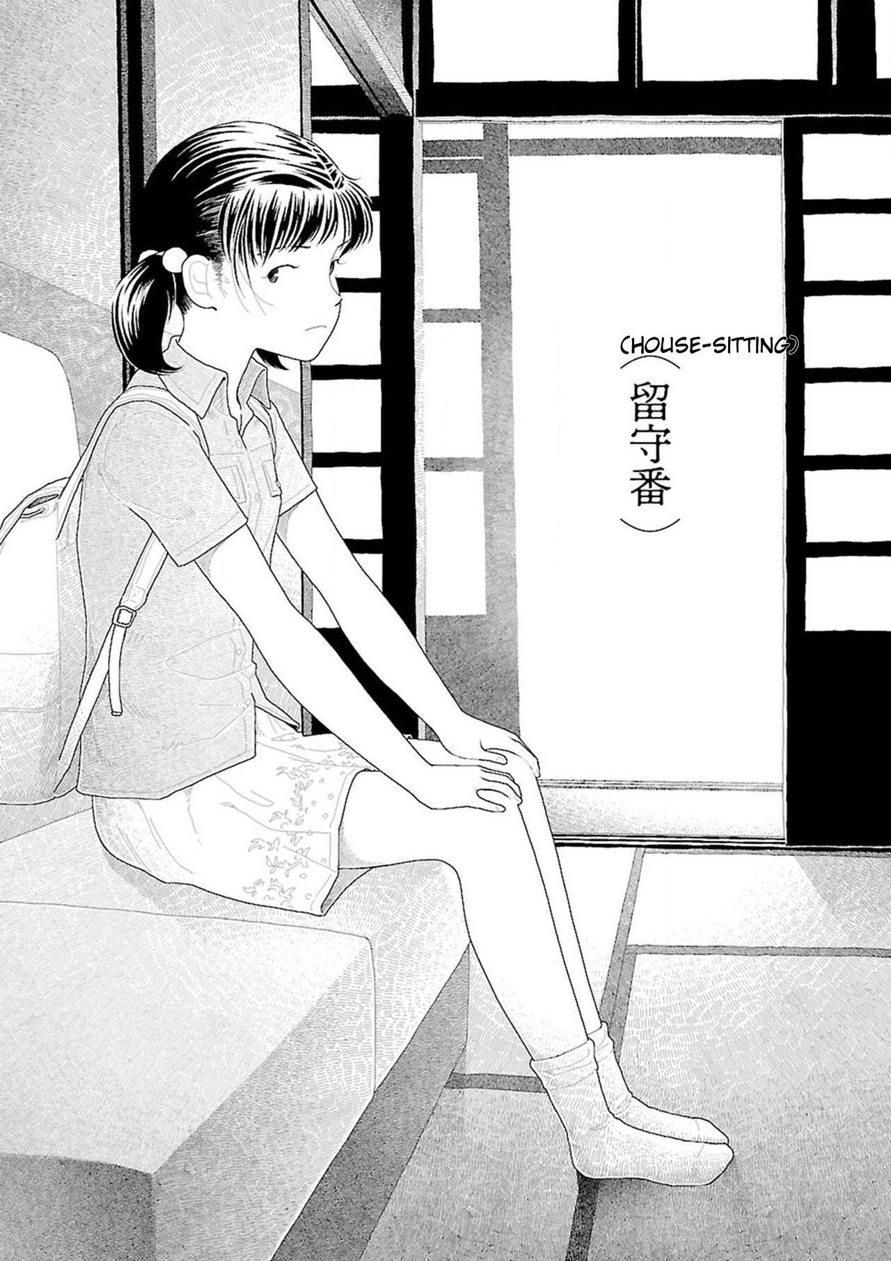 Inaka 198