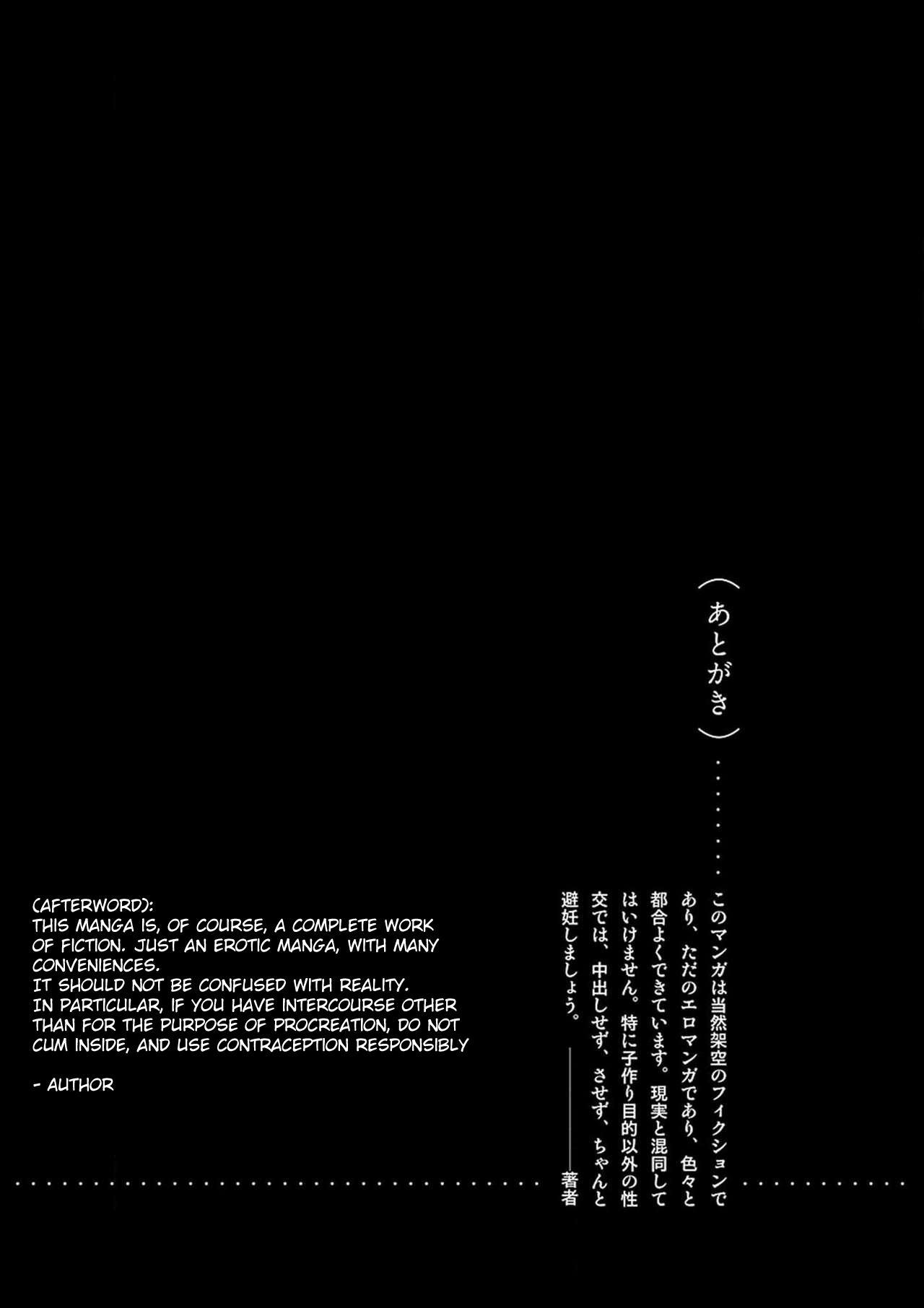 Inaka 303