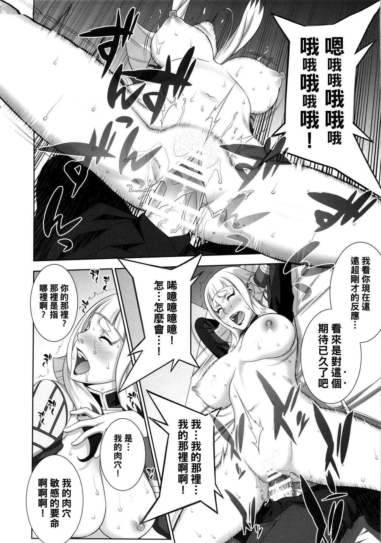 Suki Suki Gjallar Shikibu-san 10