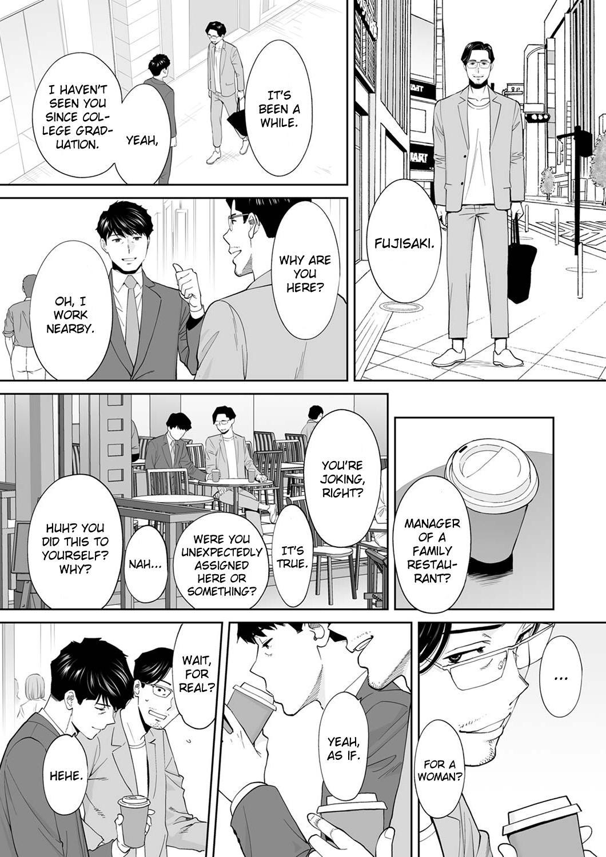 """Otto no Buka ni Ikasarechau..."" Aragaezu Kanjite Shimau Furinzuma | ""My Husband's Subordinate is Going to Make Me Cum..."" An Adulterous Wife Who Can't Resist the Pleasure Chapter 13 24"