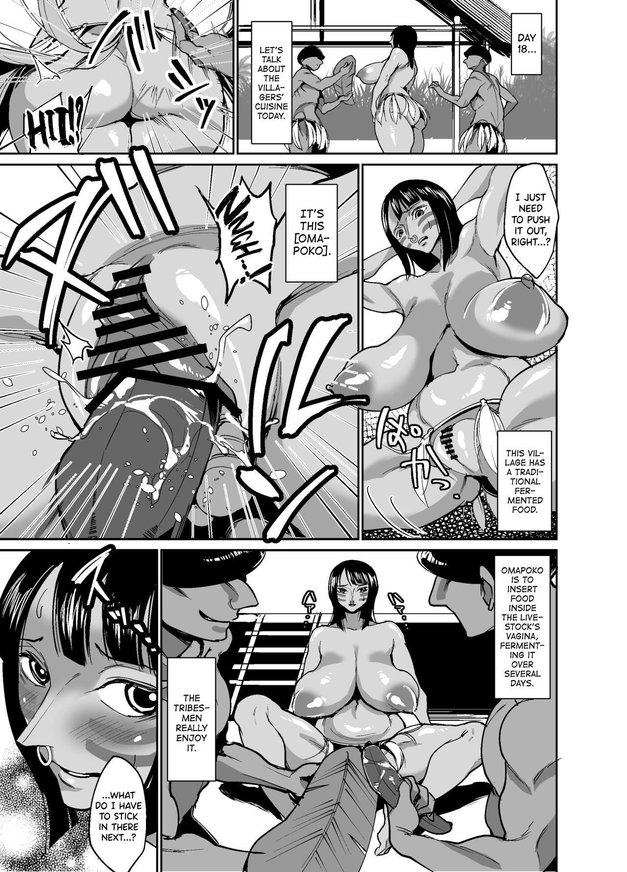 Nico Robin no Ibunka Kouyuuroku 13