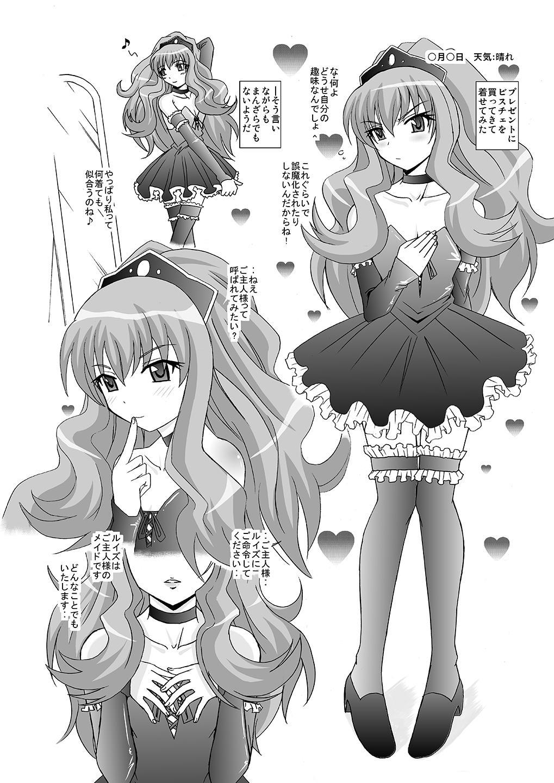Kyou, Nora Louise o Hirotta 16