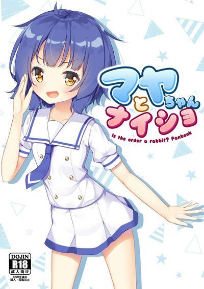Maya-chan to Naisho 0